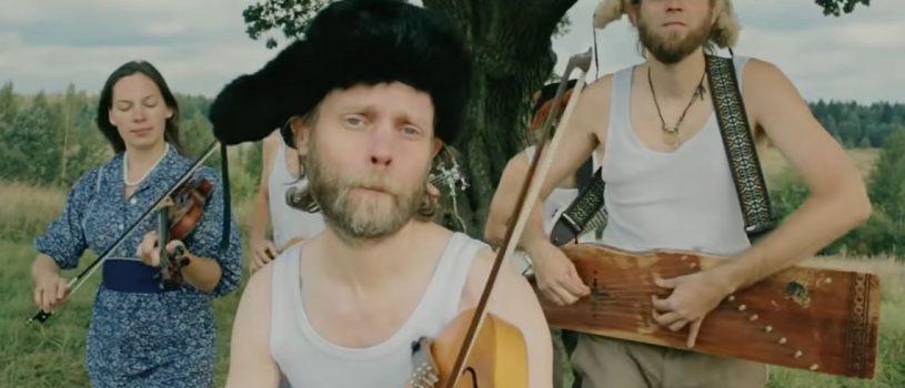 Отава Ё – Сумецкая (видео)