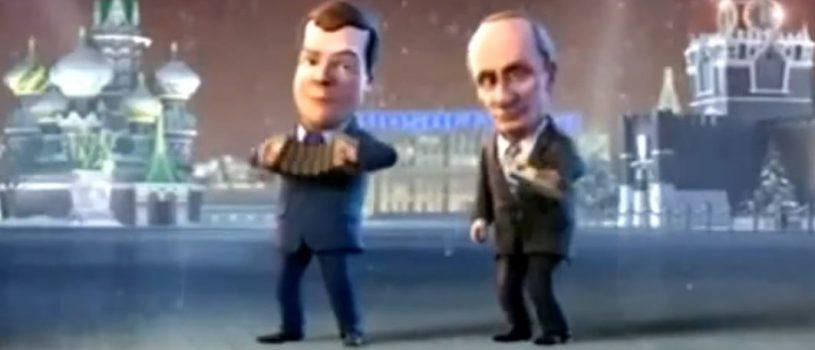 Новогодние частушки Путина и Медведева